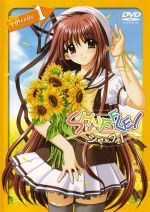 Shuffle! - Special CD Vol.01 : Lisianthus OST