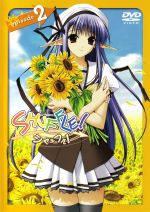 Shuffle! - Special CD Vol.02 : Nerine OST