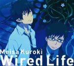 Ao no Exorcist - ED2 Single - Wired Life OST