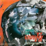 Mobile Suit Gundam F91 - Symphonic Poem OST