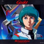 Mobile Suit Zeta Gundam : A New Translation - OP & ED1 Single - Metamorphoze / Kimi ga Matteiru Kara OST