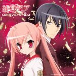 Hidan no Aria - Drama Theatre CD2 OST