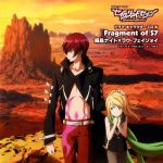 Sacred Seven - Drama Character Album Vol.4 : Fragment of S7 Kijima Night x Lau Feizooi OST
