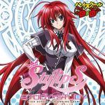 High School DxD - ED Single - Study x Study OST