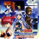 Mahou Shoujo Lyrical Nanoha StrikerS - Sound Stage 03 OST