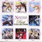 Idol Master Xenoglossia - Best Collection OST
