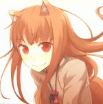 Spice and Wolf OST