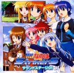 Mahou Shoujo Lyrical Nanoha StrikerS - Sound Stage 01 OST