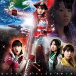 Bodacious Space Pirates - OP & ED Single - Mouretsu Uchuu Koukyoukyoku- Dainana Gakushou 'Mugen no Ai' / Lost Child OST