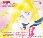 Sailor Moon - Series Memorial Song Box OST