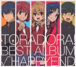 Toradora ! - Best Album : Happyend OST