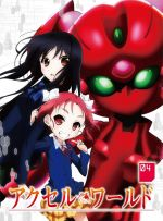 Accel World - Re Acceleration Image Song - Re-incarnate OST