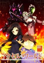 Accel World - Re Acceleration Image Song - Fadeless Memories OST
