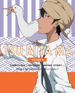 Tsuritama - Bonus CD4 - Unreleased Sound Collection Vol.2 : Kakushitama OST