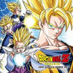 Dragon Ball Z - 20th Century - Songs Best OST