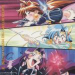 Slayers Return : The Motion Picture ''R'' OST