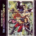 "Slayers Great : The Motion Picture ""G"" OST"