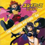 "Slayers Gorgeous : The Motion Picture ""Go"" OST"