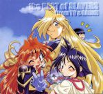 Slayers - Best of Slayers OST