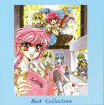 Magic Knight Rayearth - Best Collection OST