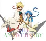 Magi : The Kingdom of Magic - OP Single - Anniversary OST