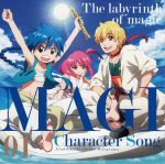 Magi: The Labyrinth of Magic - Magi Character Song 01 OST