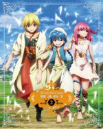 Magi : The Labyrinth of Magic - Bonus CD Vol.2 OST