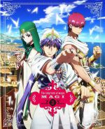 Magi : The Labyrinth of Magic - Bonus CD Vol.3 OST