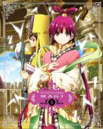 Magi : The Labyrinth of Magic - Bonus CD Vol.5 OST