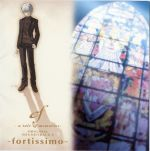 Ef - A Tale Of Memories OST 2 - Fortissimo