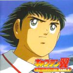 Captain Tsubasa - Music Field Game 2 OST