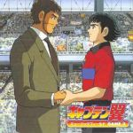 Captain Tsubasa - Music Field Game 3 OST