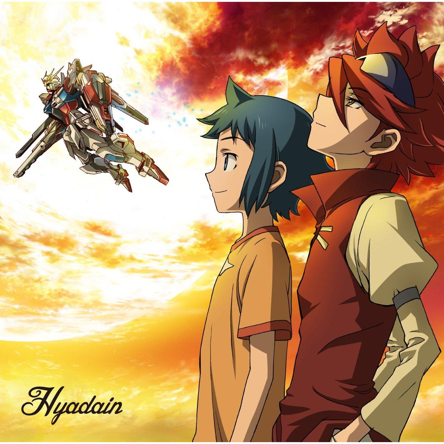 Gundam Build Fighters - ED2 Single - Hanpan Spirit OST