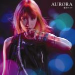 Mobile Suit Gundam Age - OP4 Single - Aurora OST