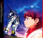 Mobile Suit Gundam Age OST 3