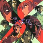 Hakkenden : Legend of the Dog Warriors - Music Collection Vol.1 OST