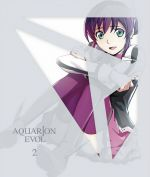 Aquarion Evol - Bonus CD2 OST