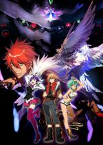 Aquarion Evol - Bonus CD6 OST