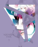 Aquarion Evol - Bonus CD7 OST
