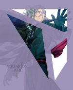 Aquarion Evol - Bonus CD8 OST