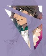 Aquarion Evol - Bonus CD9 OST