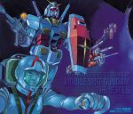 Mobile Suit Gundam - The Complete Music Works OST