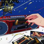 Space Dandy OST 1 : Best Hit BBP OST