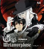 Monochrome Factor - OP Single - Metamorphose OST