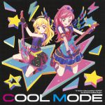 Aikatsu! 2 - Audition Single 1 : Cool Mode OST