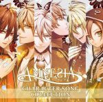 Amnesia - Character Song Collection OST