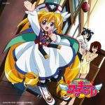 UFO Princess Valkyrie - Charasong Best! OST