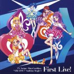Aikatsu! - Audition Single 1 : First Live! OST
