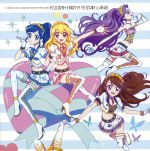 Aikatsu! - Mini Album Fourth Party! OST