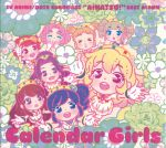 Aikatsu! - Best Album Calendar Girls OST